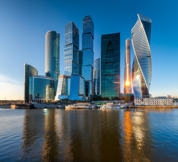 moscow city view of