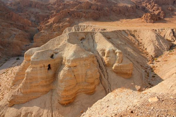 qumran, caves, , , judean, desert - 16319567