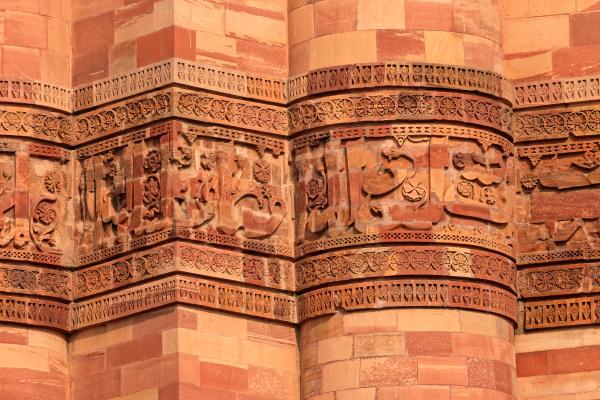 qutub, minar, tower, , , india - 16319573