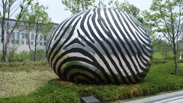 modern monument in seoul city