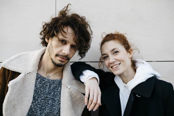 portrait of confident couple at a