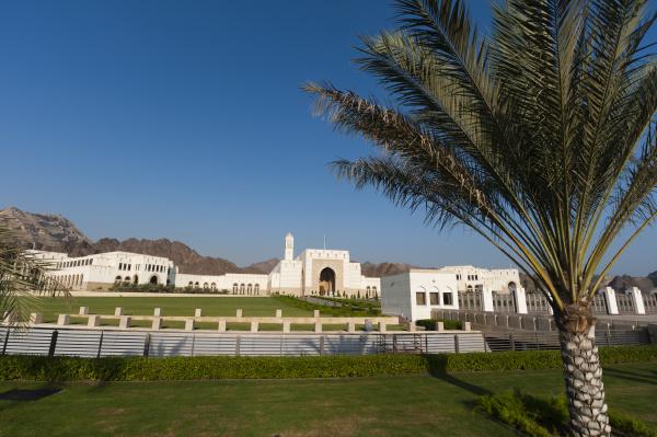 parliament building in al bustan district