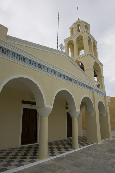 greece santorini thira oia yellow facade