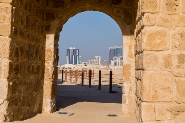 the old arad fort