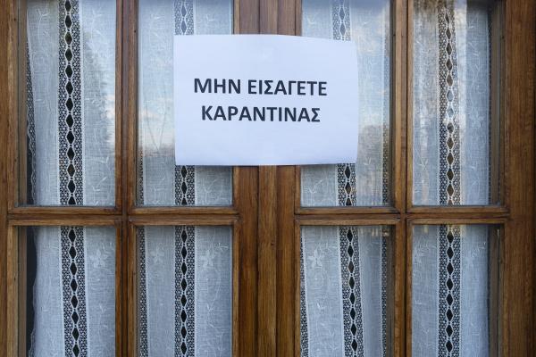 no entry in greek