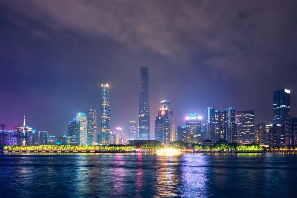 guangzhou skyline guangzhou china