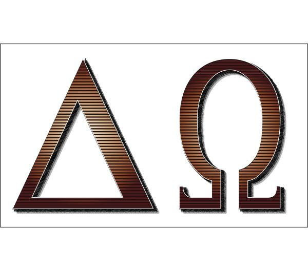 alpha omega letters