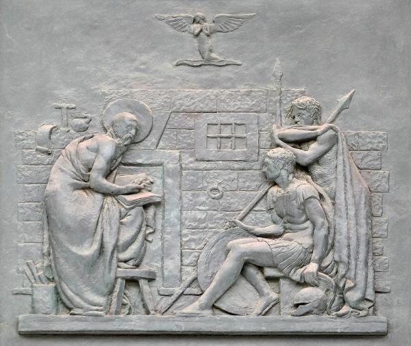 bronze door with the image of