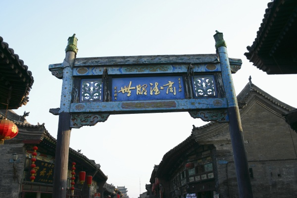 low angle view of a gate