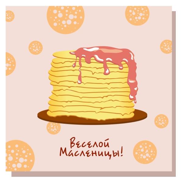 maslenitsa postcard pancakes vector