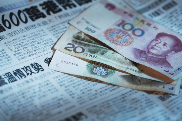 close up of chinese currency on