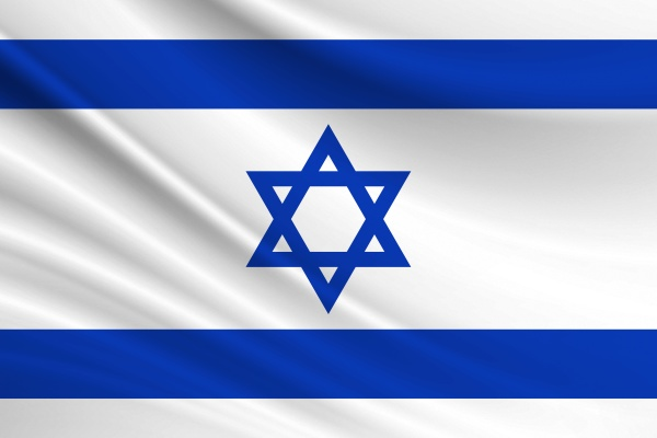 flag of israel fabric texture of