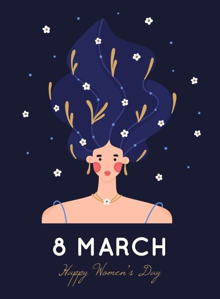 8 march international women s