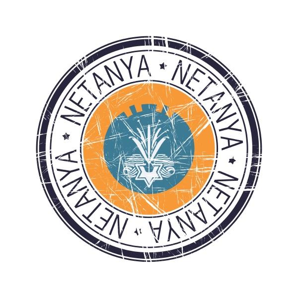 city of netanya israel vector stamp