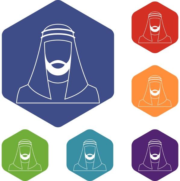 arabic man in traditional muslim hat