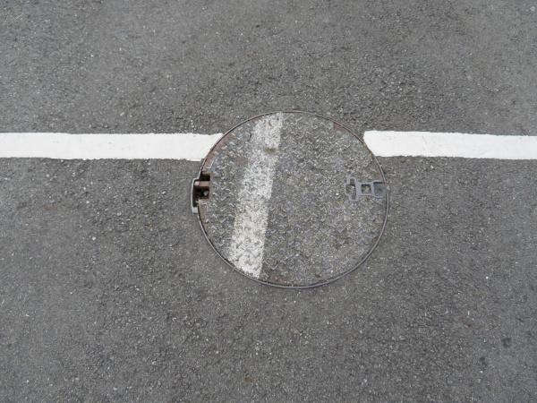 split line cut discontinuous moved metal