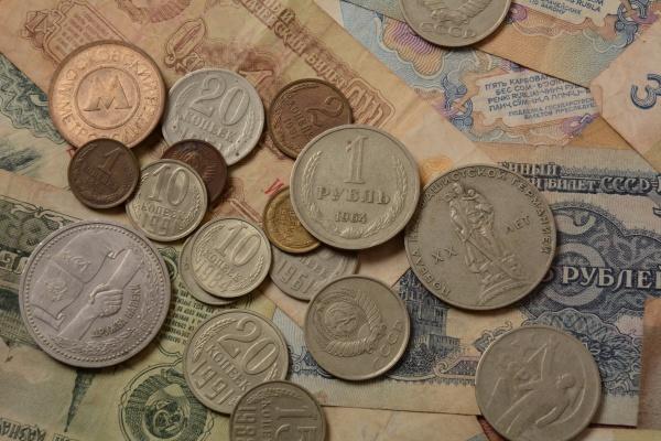 old money ussr old soviet coins