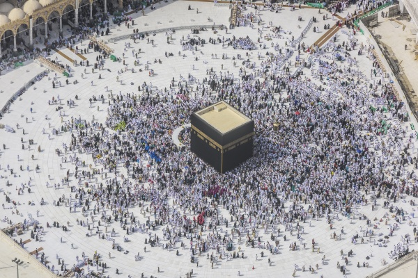 the hajj annual islamic pilgrimage to