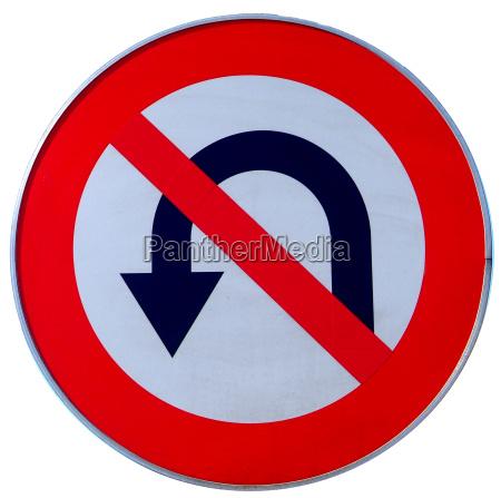 prohibited reverse