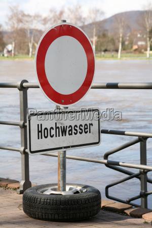 flood, barrier - 269379