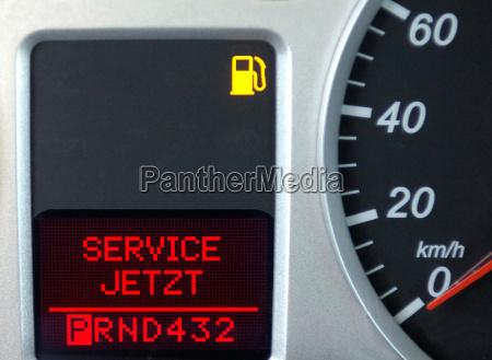 service, now - 355677