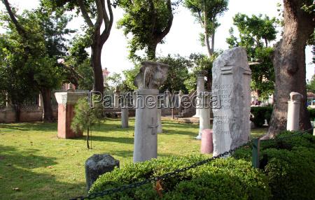 cemetery hagia sofia