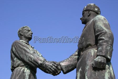 monument of sowj ungar friendship