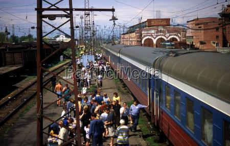 platform ru 0455