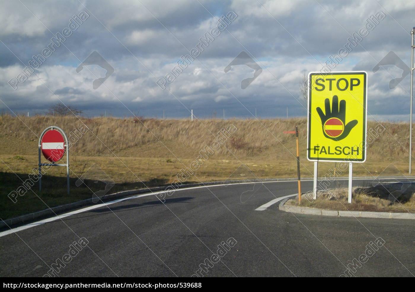 stop - 539688