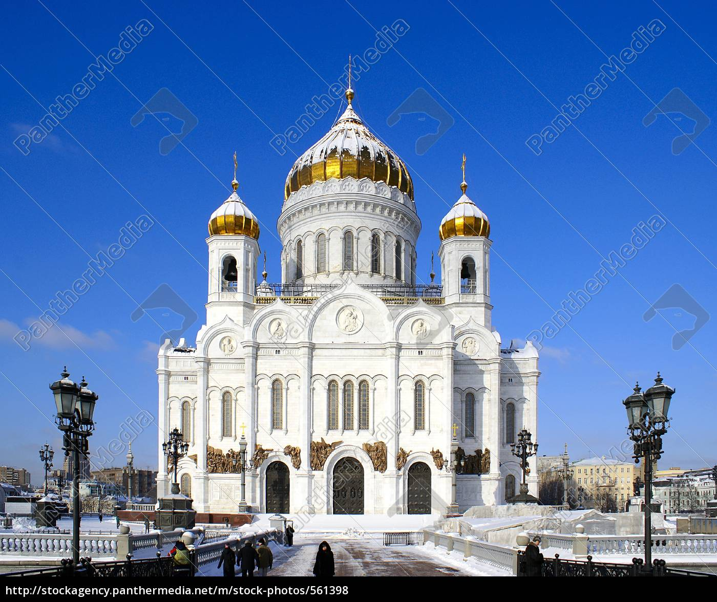 jesus, christ, cathedral, moscow - 561398