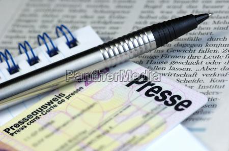 press, card - 575354