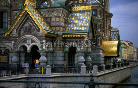 blood church ru 0023 2000