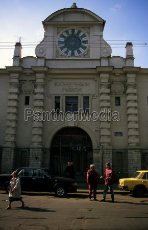 market ru 0033 2000