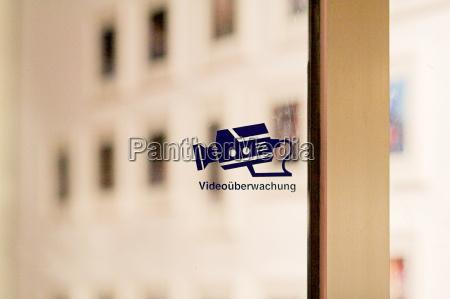 video, surveillance - 699215