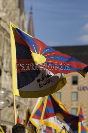 tibet freedom demonstration against china