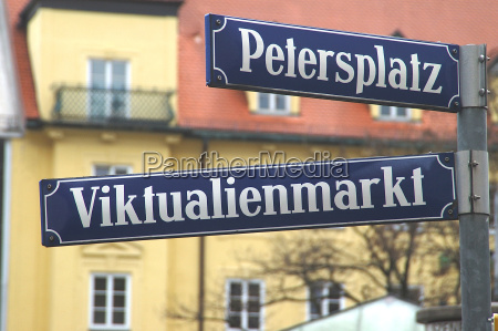 street signs munich
