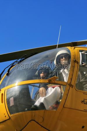 air, rescue - 1372687