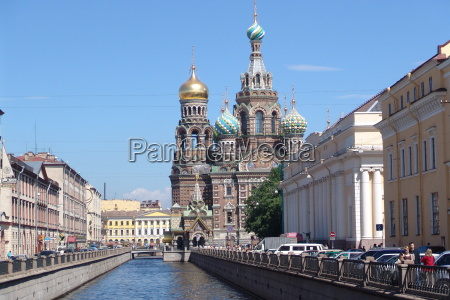 basilica in st petersburg