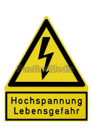 warning, sign - 1474889