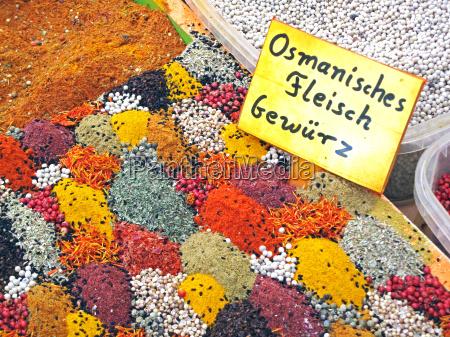 ottoman meat spice