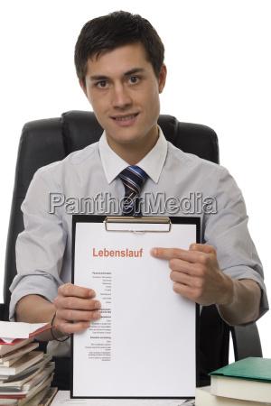 application job