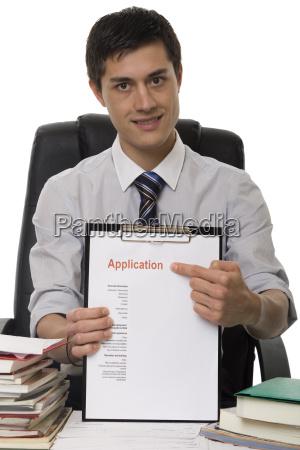 application workspace