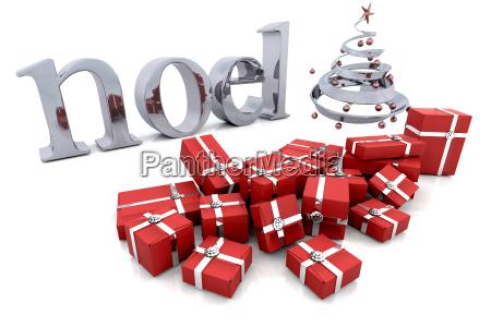 merry, christmas - 1753063
