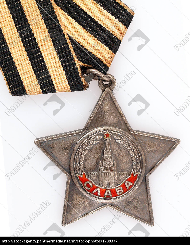 fame, medal - 1789377