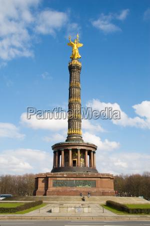 pillar of victoria
