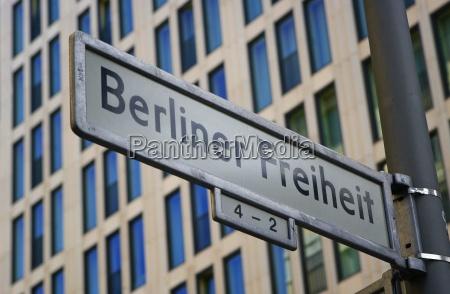 street sign berlin at potsdamer platz