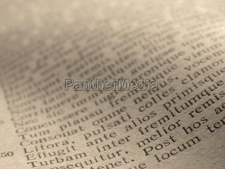 ancient, poem - 2542401
