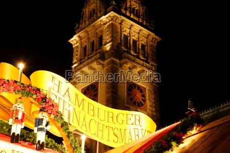 christmas market hamburg 2009