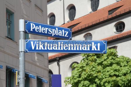 viktualienmarkt road sign