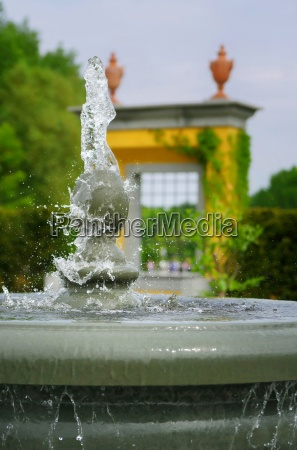 motion postponement moving movement fountain dash